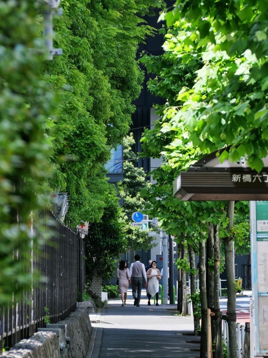 御成門駅近く。