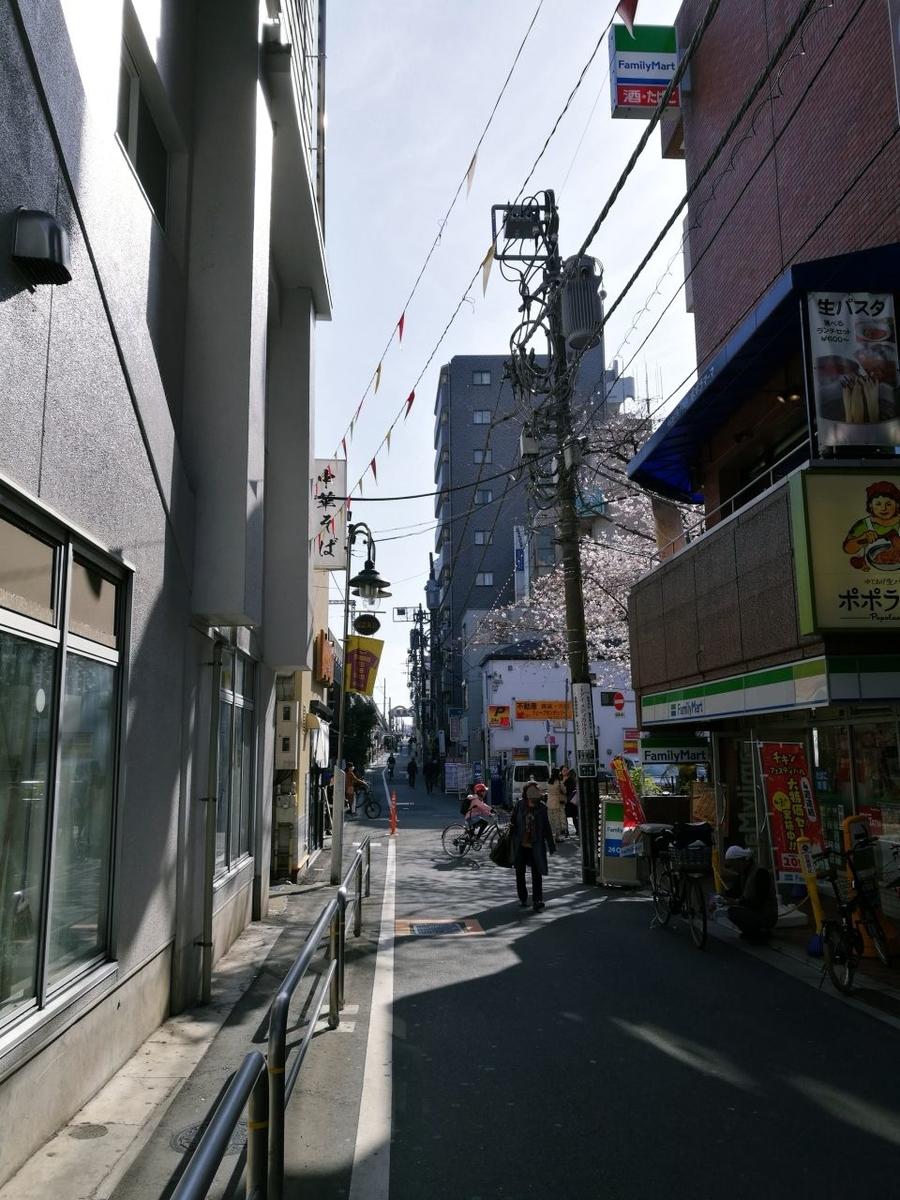 東急東横線 都立大学駅 北口付近