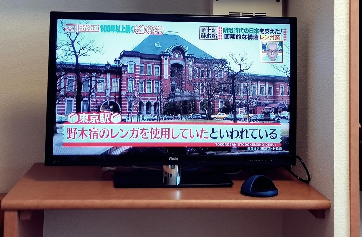 MBS(毎日放送)の「所さん お届けモノです!」という番組の7月11日の放送で、当ブログの写真が使用された。