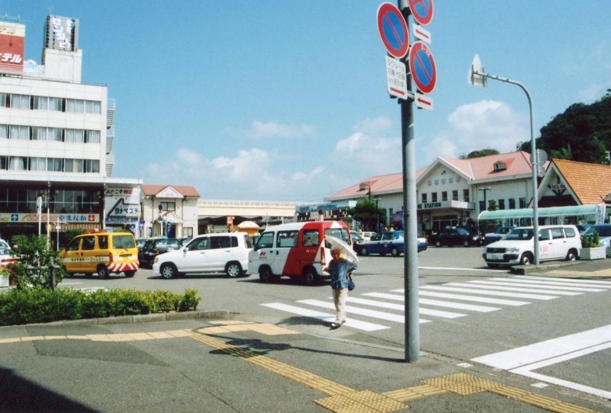 【2005年】JR紀勢本線 紀伊田辺駅(和歌山駅)