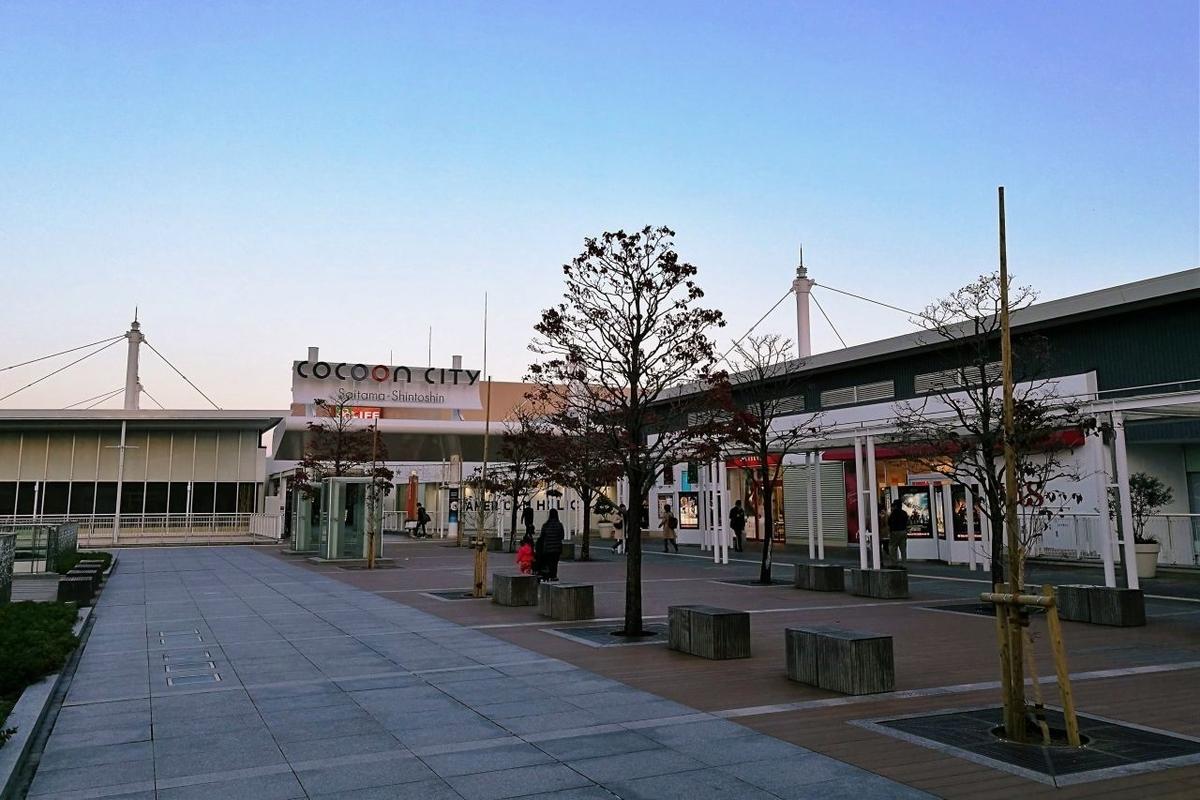 さいたま新都心駅近くの「コクーンシティ」というショッピングモール