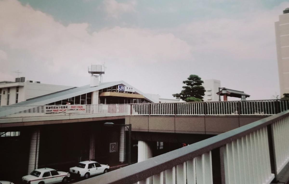 JR草津駅(滋賀県) 東口