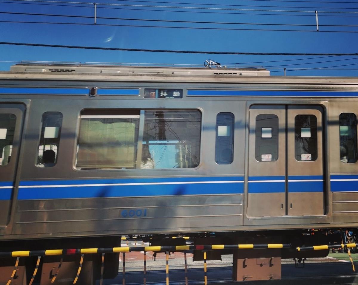 西武新宿線急行拝島行き