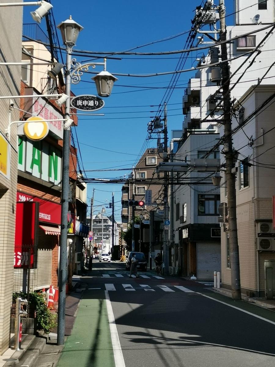 「上石神井駅西」の信号。