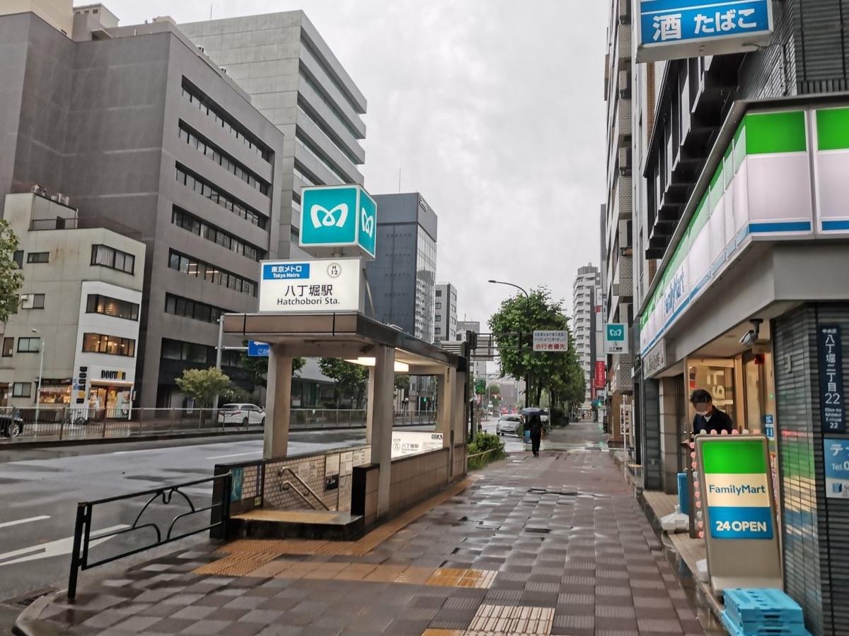 東京メトロ日比谷線の八丁堀駅(中央区)のA5出入口周辺の風景。