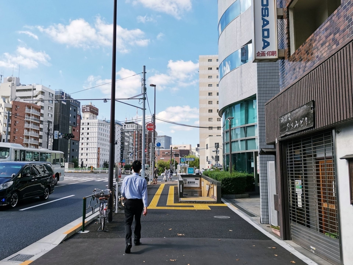 東京メトロ有楽町線新富町駅7番出入口