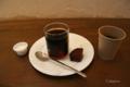 Patisserie d'Aso MIYUKIのコーヒーゼリー@阿蘇市内牧
