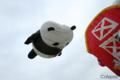 2011 Saga Balloon Fiesta Small Panda ドイツのアレックスさん作