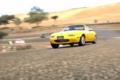 ユーノス ロードスター / トスカーナ / GT5
