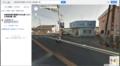 2013年1月頃Google撮影