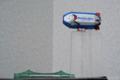飛行船スヌーピーJ号のペーパークラフト