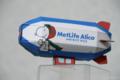 飛行船スヌーピーJのペーパークラフト