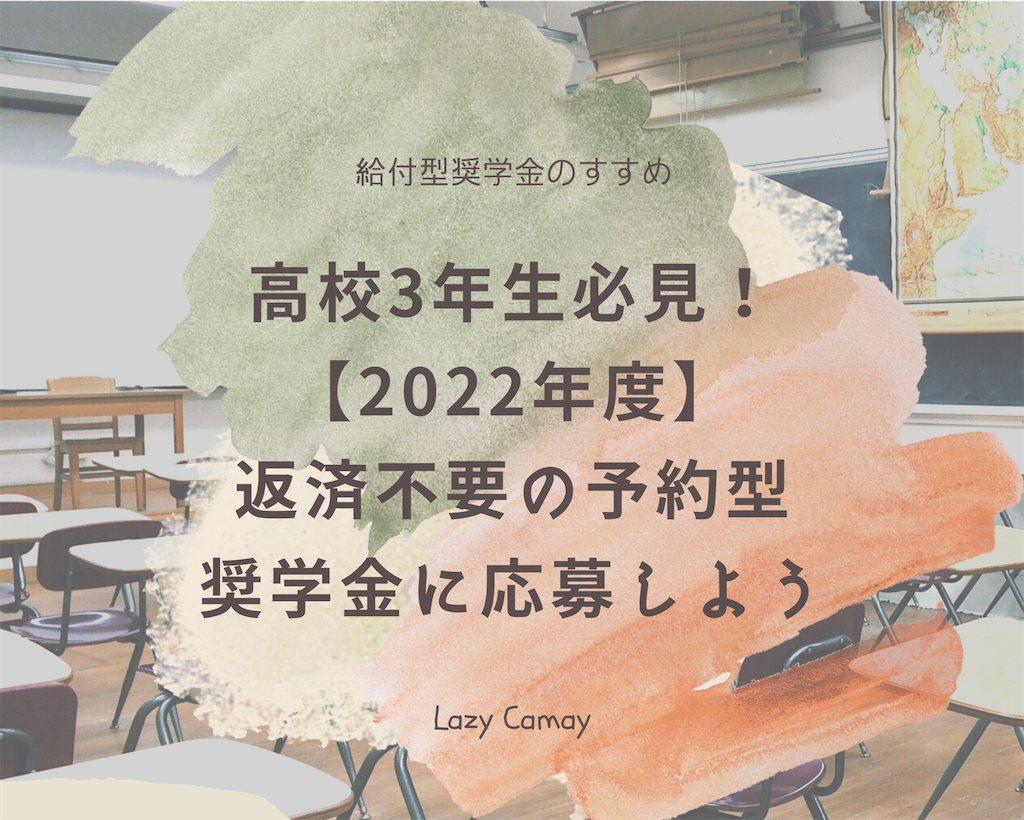 f:id:Camay:20210916204044p:image