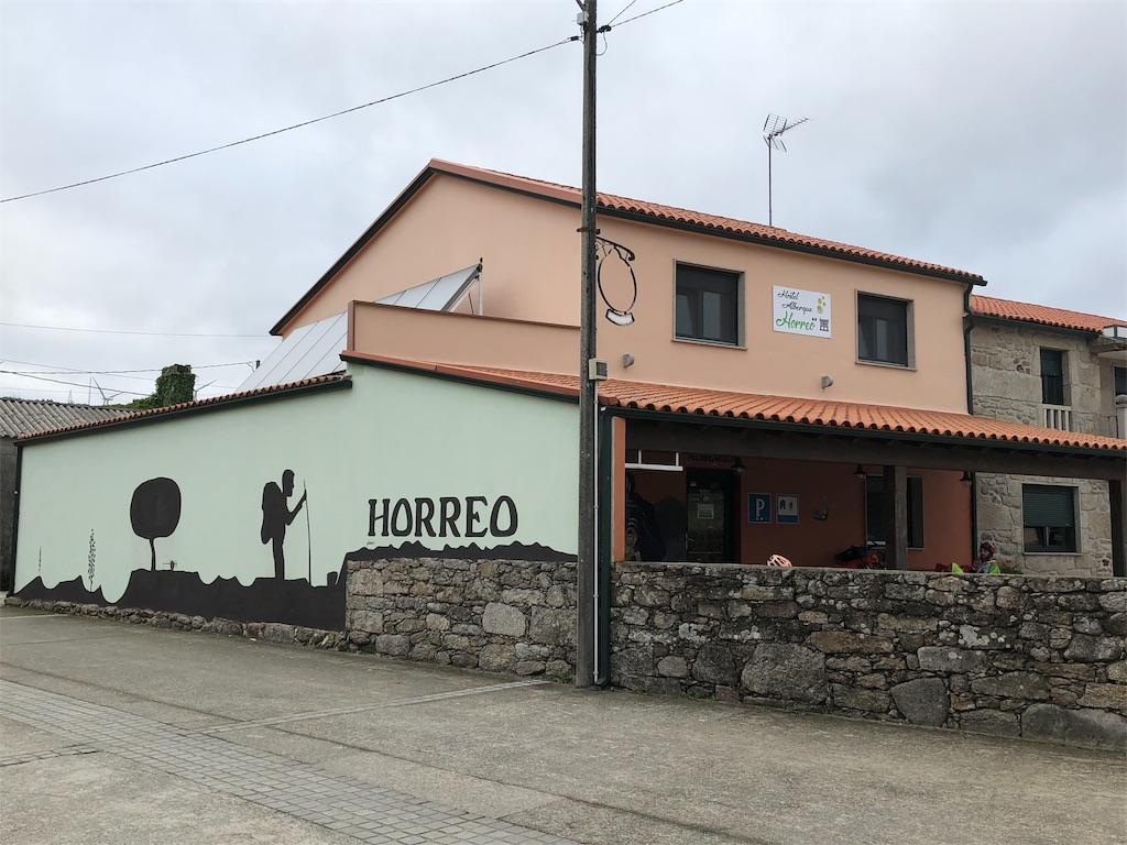 f:id:Camino_del_Taka_2018:20181104035913j:image