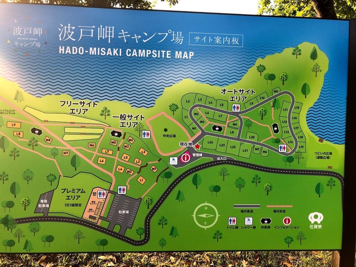 波戸岬キャンプ場 サイト配置 一覧