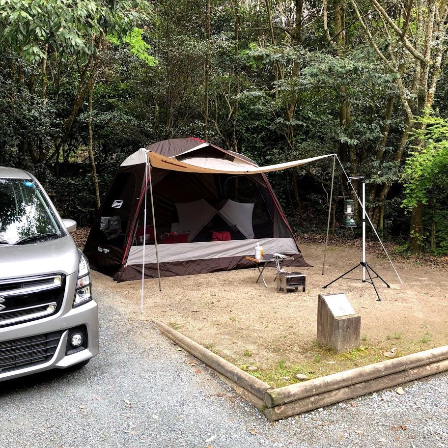 夢たちばなビレッジオートキャンプ場