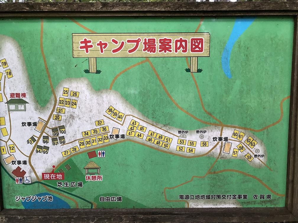 北山キャンプ場 無料キャンプ場 見取り図 サイト配置