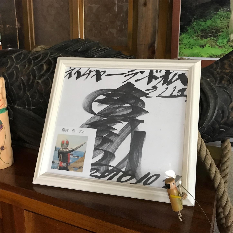 f:id:Camp_mania_kanagawa:20180831144107j:image