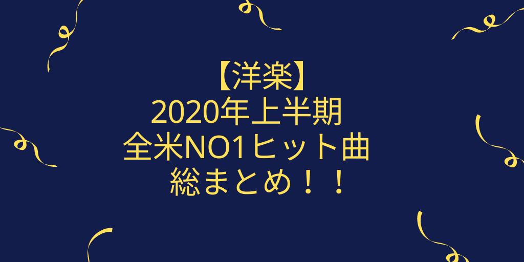 f:id:Candj:20200805124013p:plain