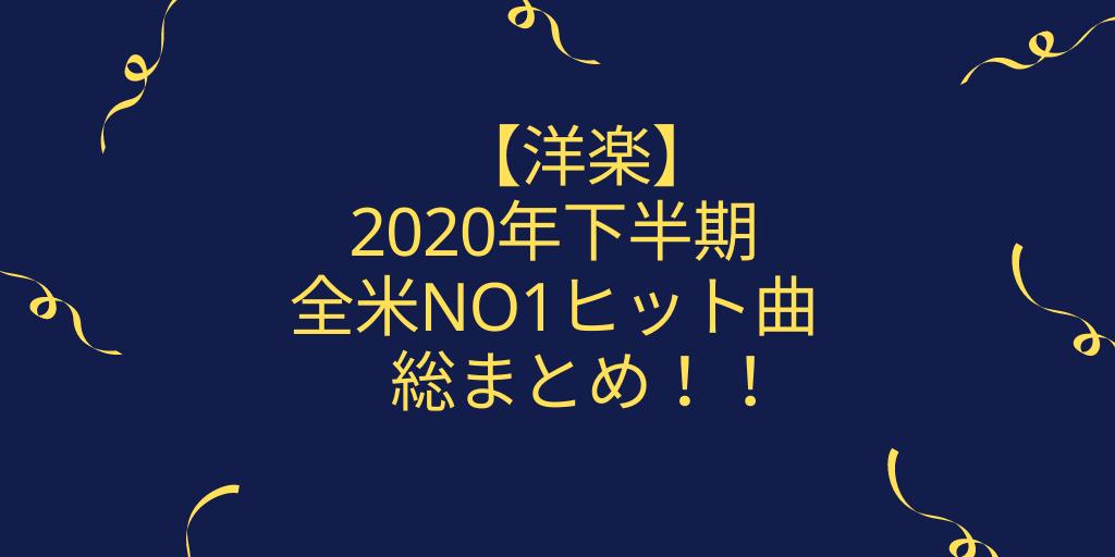 f:id:Candj:20210120162636p:plain