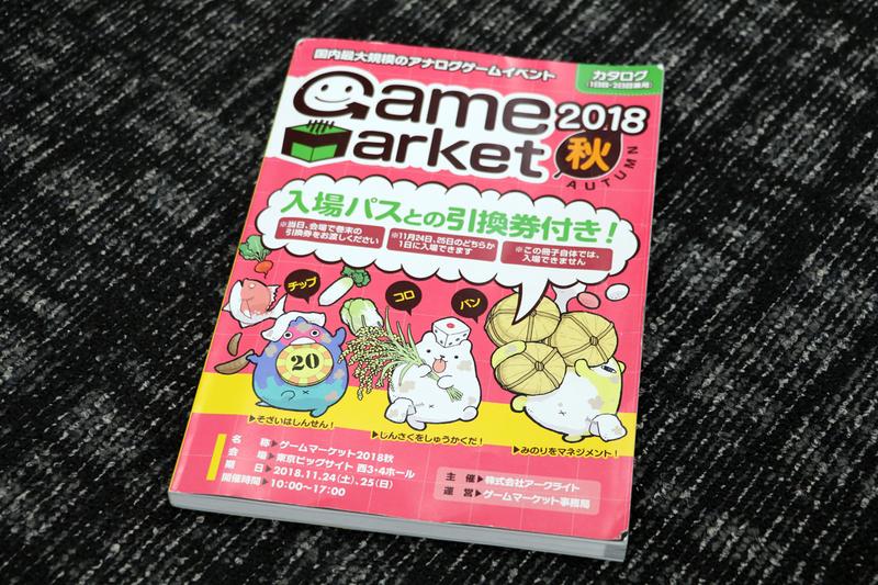 カタログは全出展サークル情報を、日程別・ジャンル別に掲載。1日分の入場料込みで2,000円となっています。