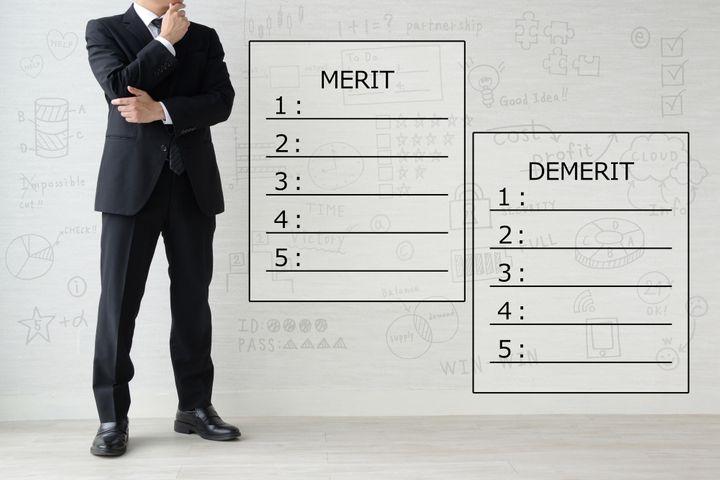 ビジネスイメージ―メリットとデメリットの比較