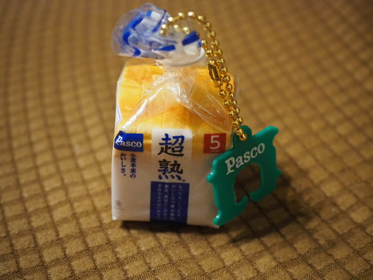 f:id:CapsuleToy_Blog:20201208021351j:plain