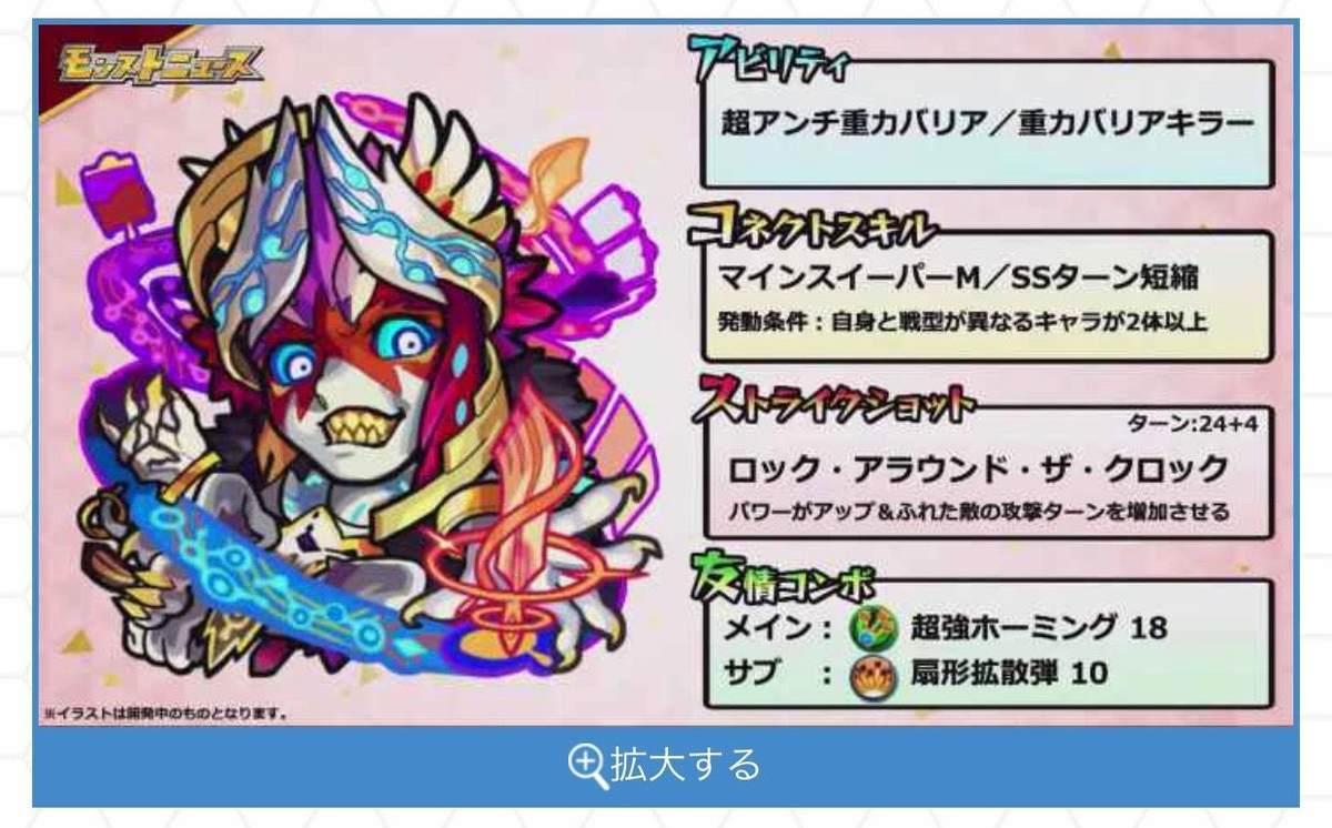 f:id:CaptainNemo:20200209200059j:plain