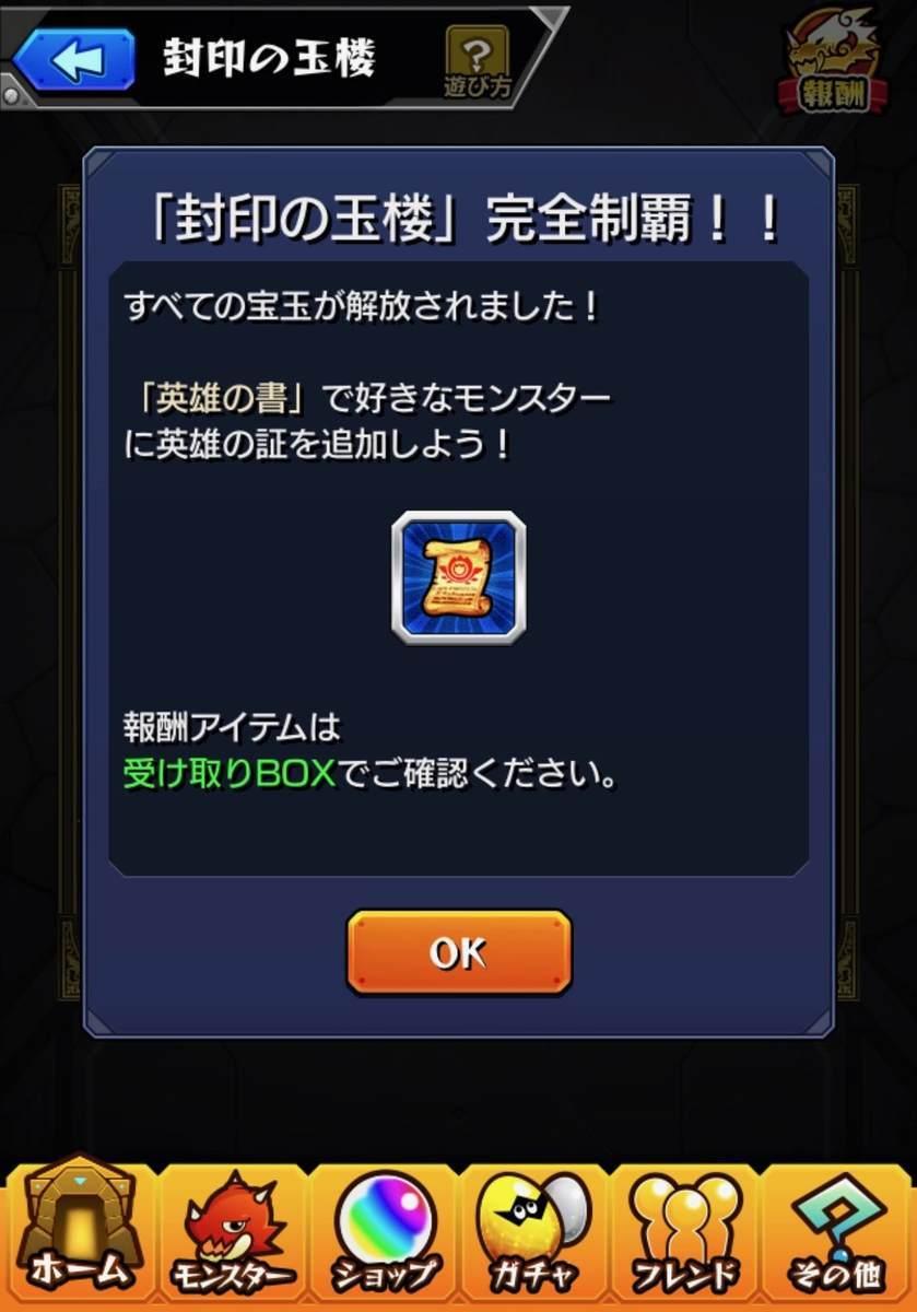 f:id:CaptainNemo:20200216173406j:plain