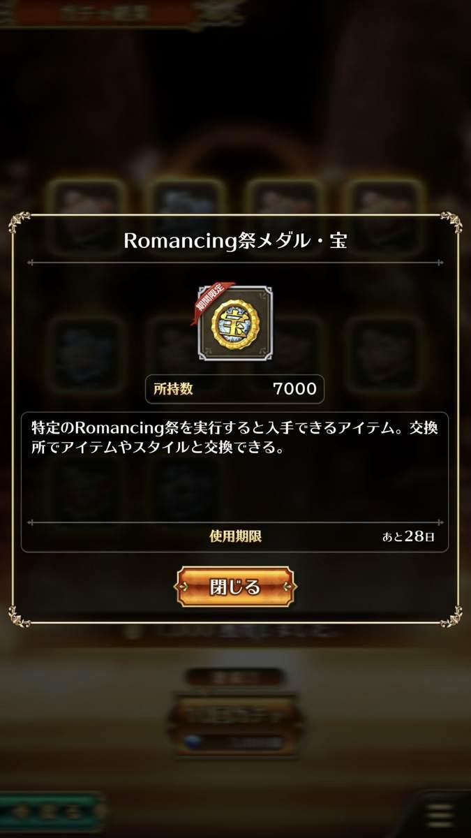 f:id:CaptainNemo:20200630195654j:plain
