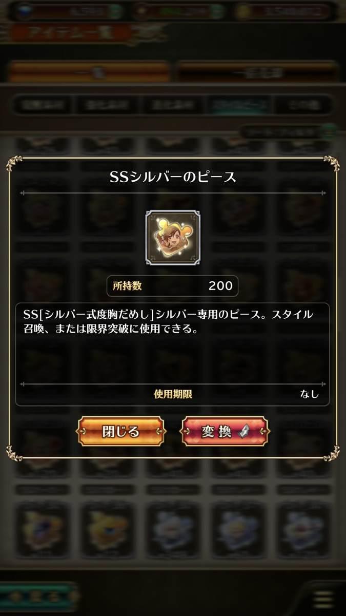 f:id:CaptainNemo:20200630195837j:plain