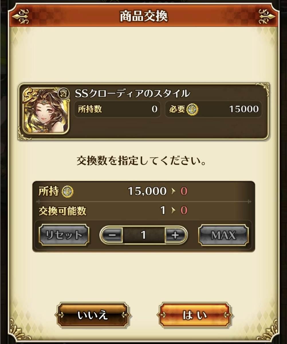 f:id:CaptainNemo:20200630203555j:plain