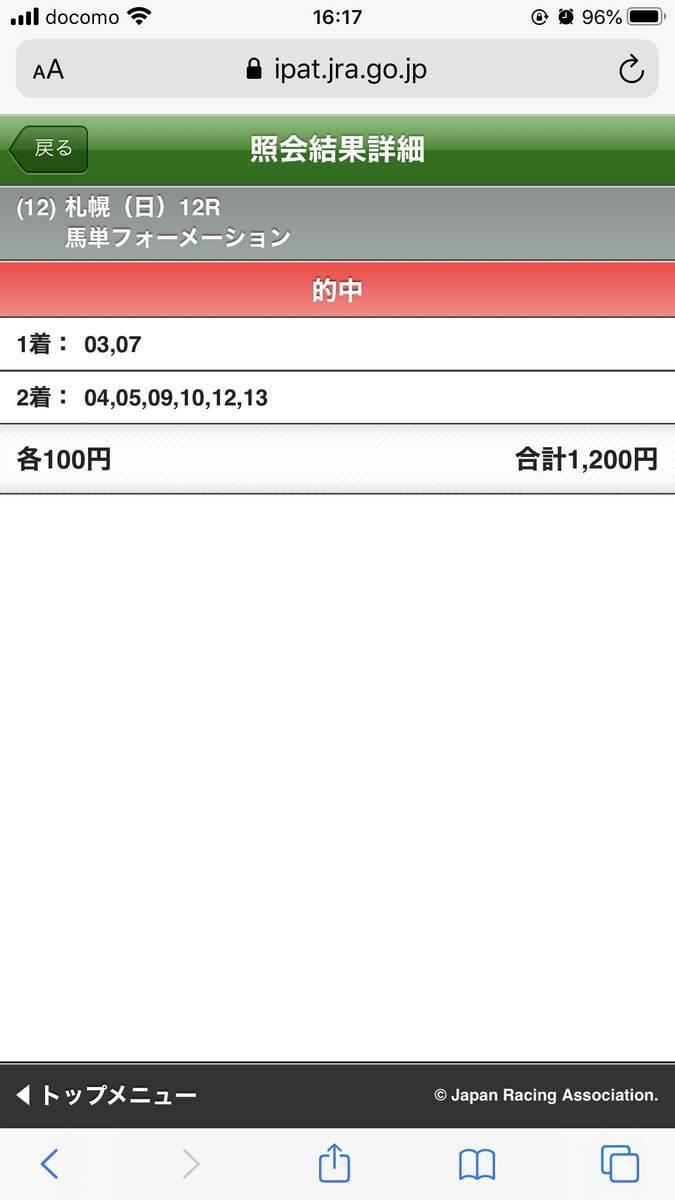 f:id:CaptainNemo:20200802175224j:plain