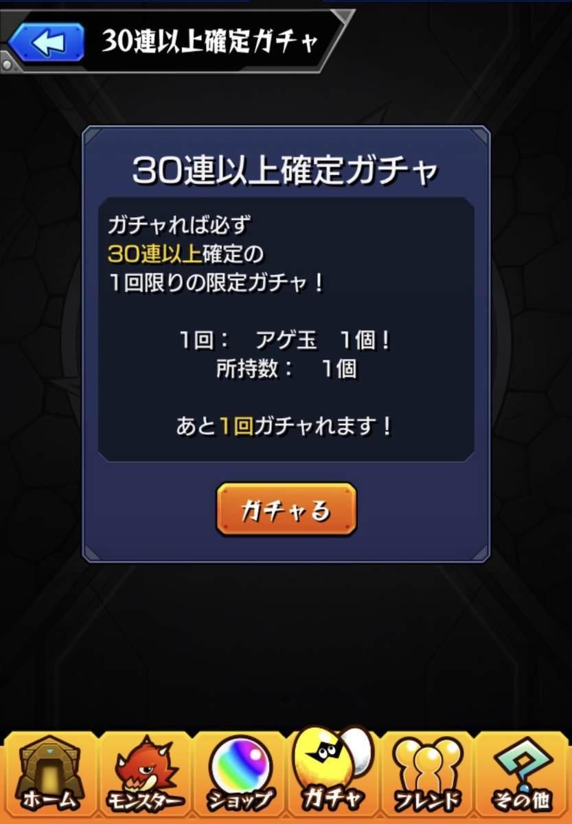 f:id:CaptainNemo:20200803205535j:plain