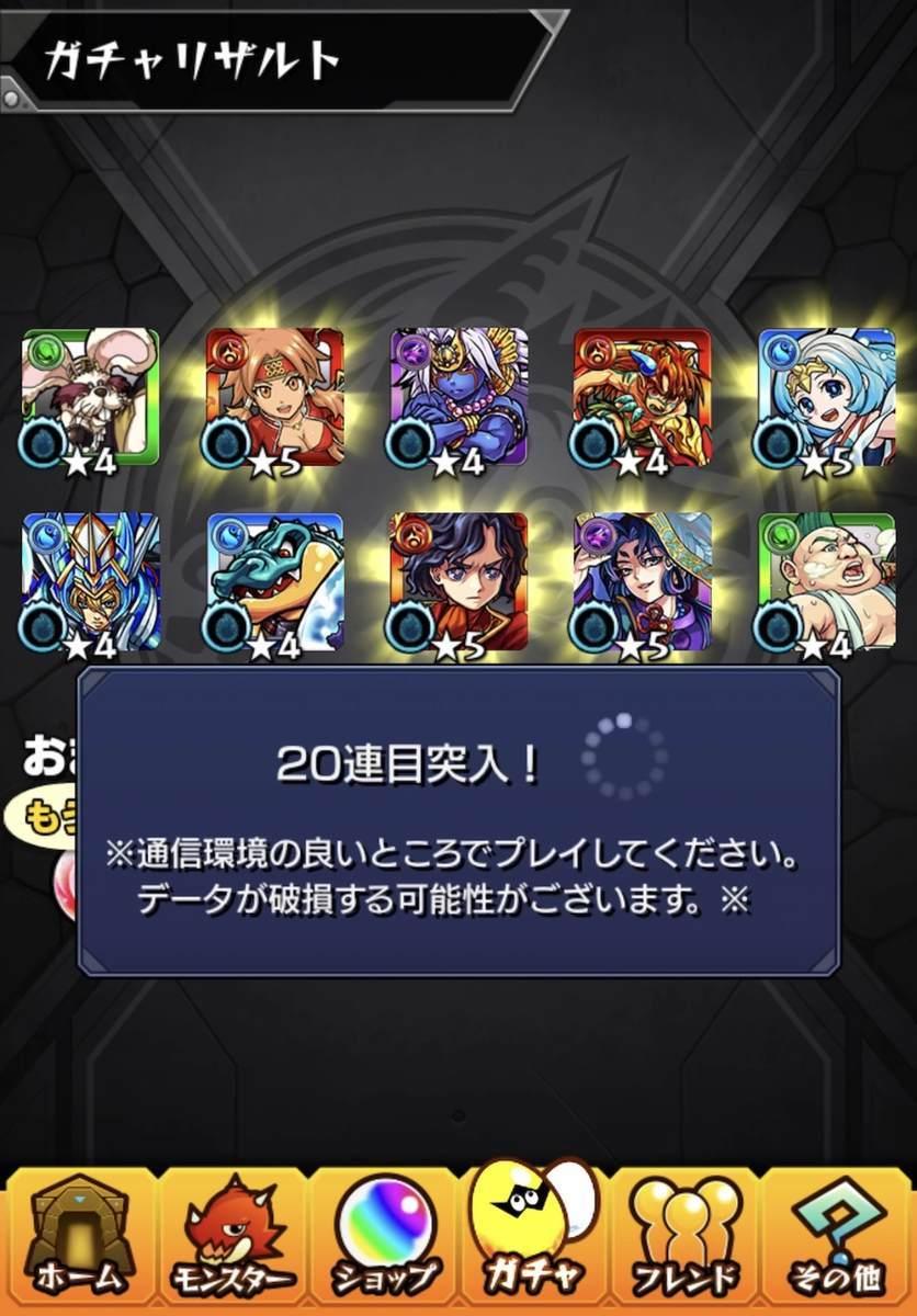 f:id:CaptainNemo:20200803205707j:plain