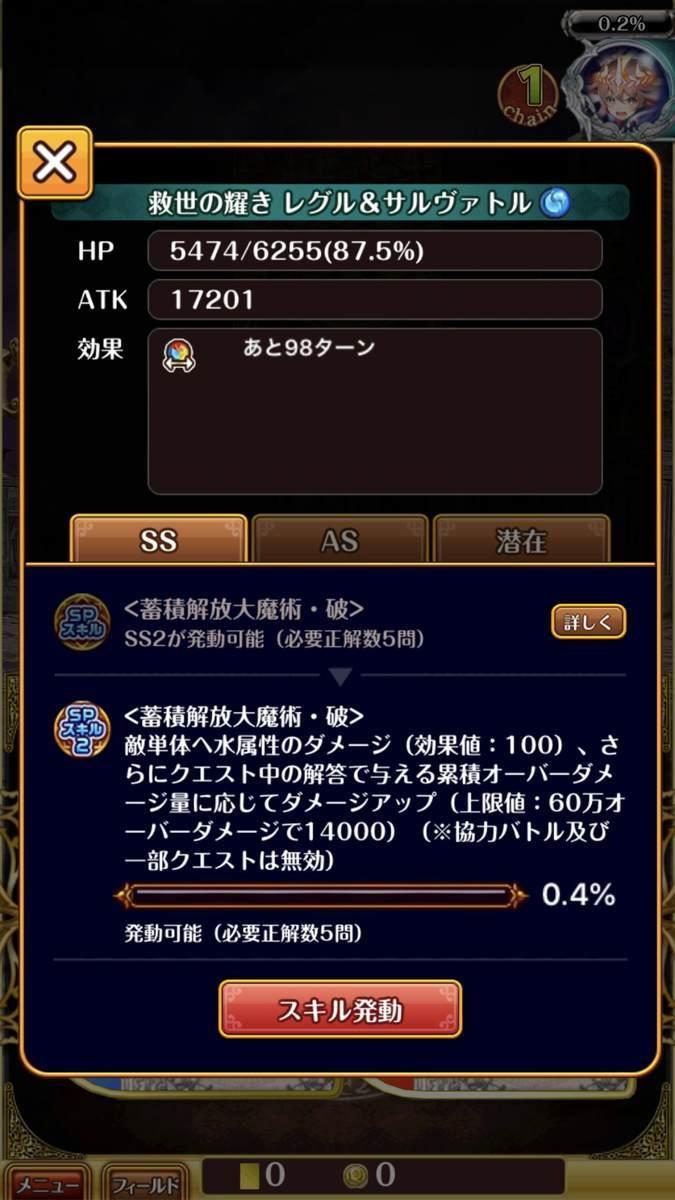 f:id:CaptainNemo:20200927100411j:plain