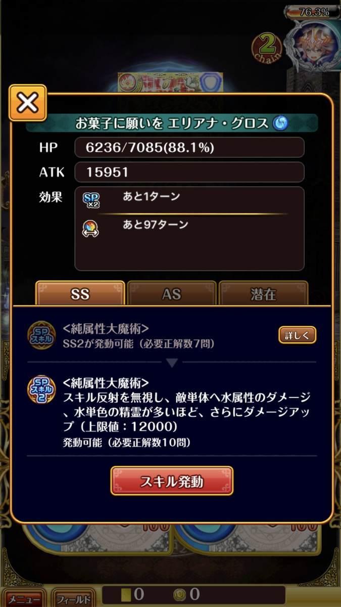 f:id:CaptainNemo:20200927100656j:plain