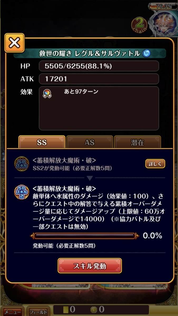 f:id:CaptainNemo:20200927100851j:plain