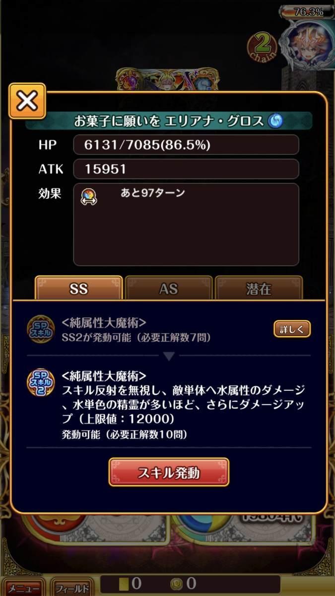 f:id:CaptainNemo:20200927101024j:plain