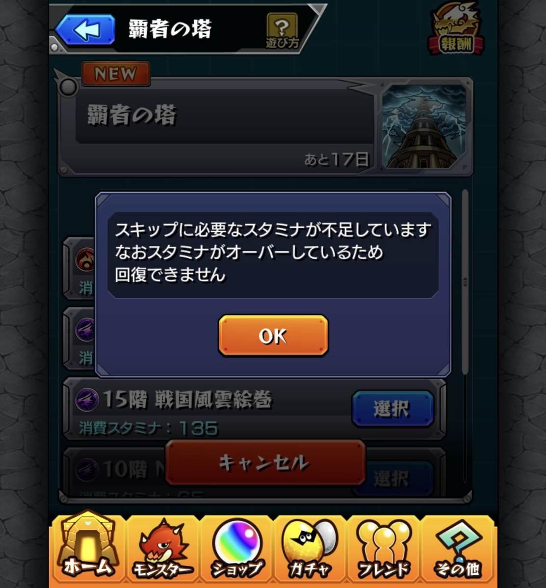 f:id:CaptainNemo:20201207221628j:plain