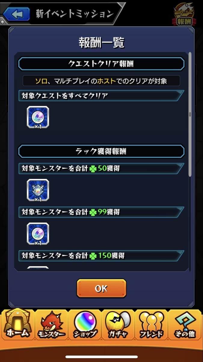 f:id:CaptainNemo:20210118234256j:plain