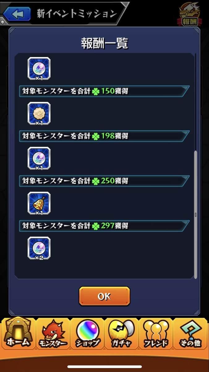 f:id:CaptainNemo:20210118234300j:plain