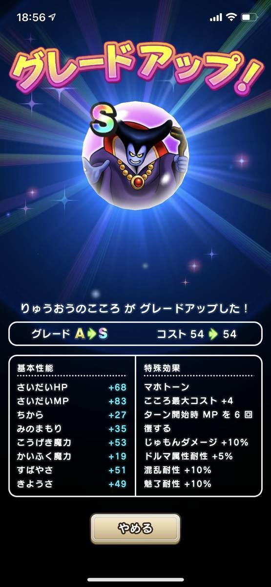 f:id:CaptainNemo:20210217225802j:plain