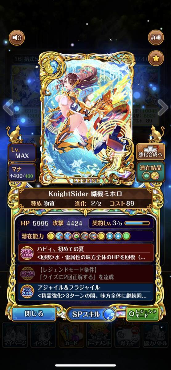 f:id:CaptainNemo:20210219210543j:plain