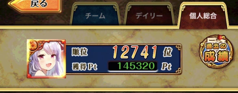f:id:CaptainNemo:20210220085651j:plain