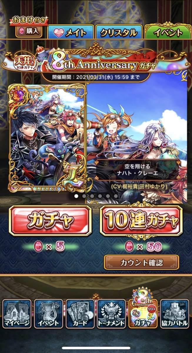 f:id:CaptainNemo:20210305203228j:plain