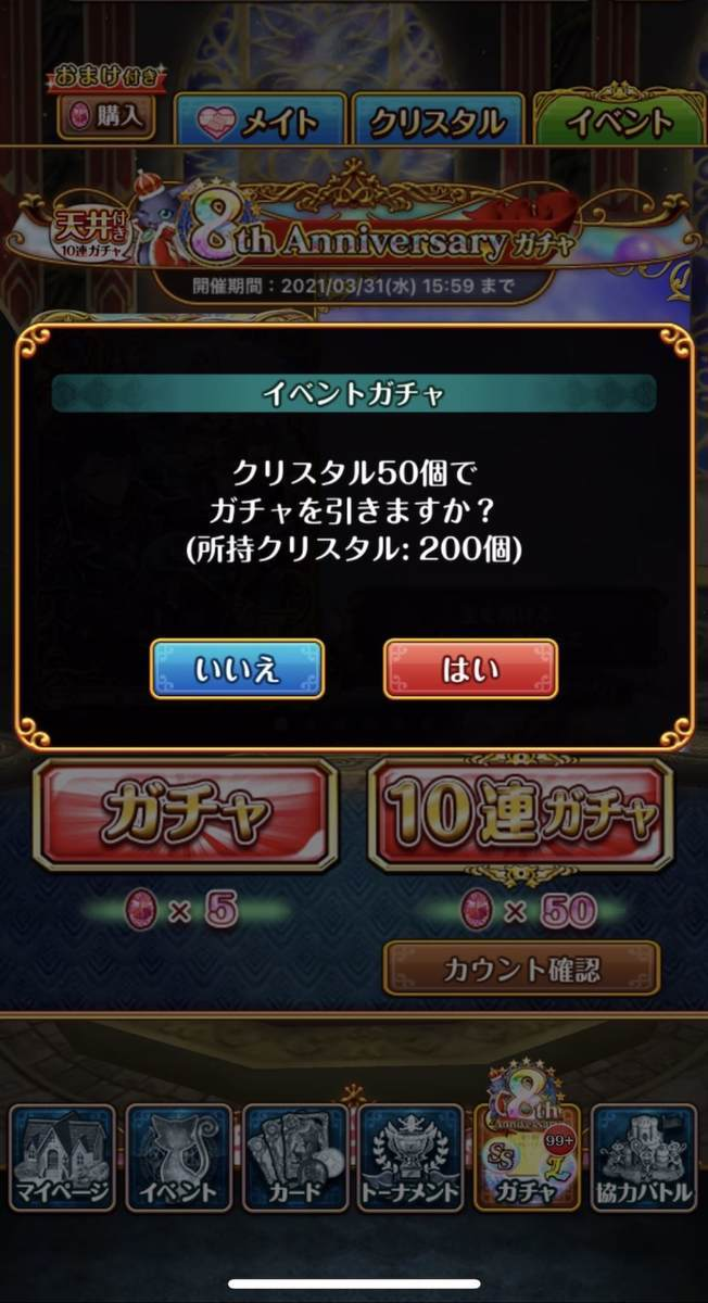 f:id:CaptainNemo:20210305203503j:plain