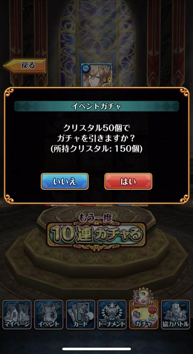 f:id:CaptainNemo:20210305203822j:plain