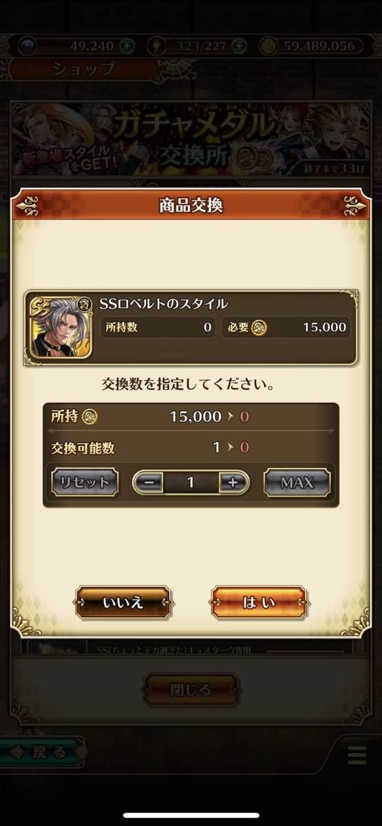 f:id:CaptainNemo:20210331223039j:plain