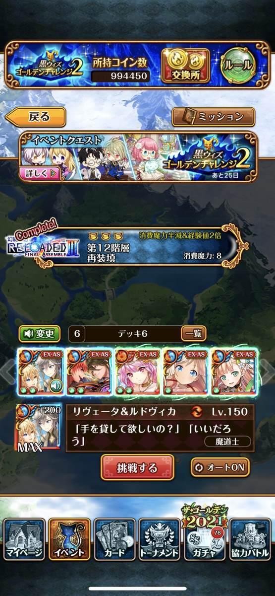 f:id:CaptainNemo:20210505200450j:plain